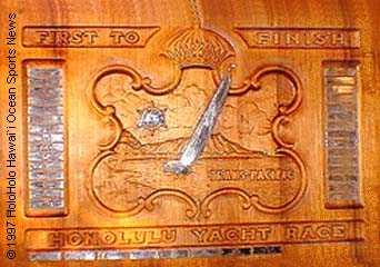 Name:  Barn Door Trophy.jpg Views: 138 Size:  16.8 KB